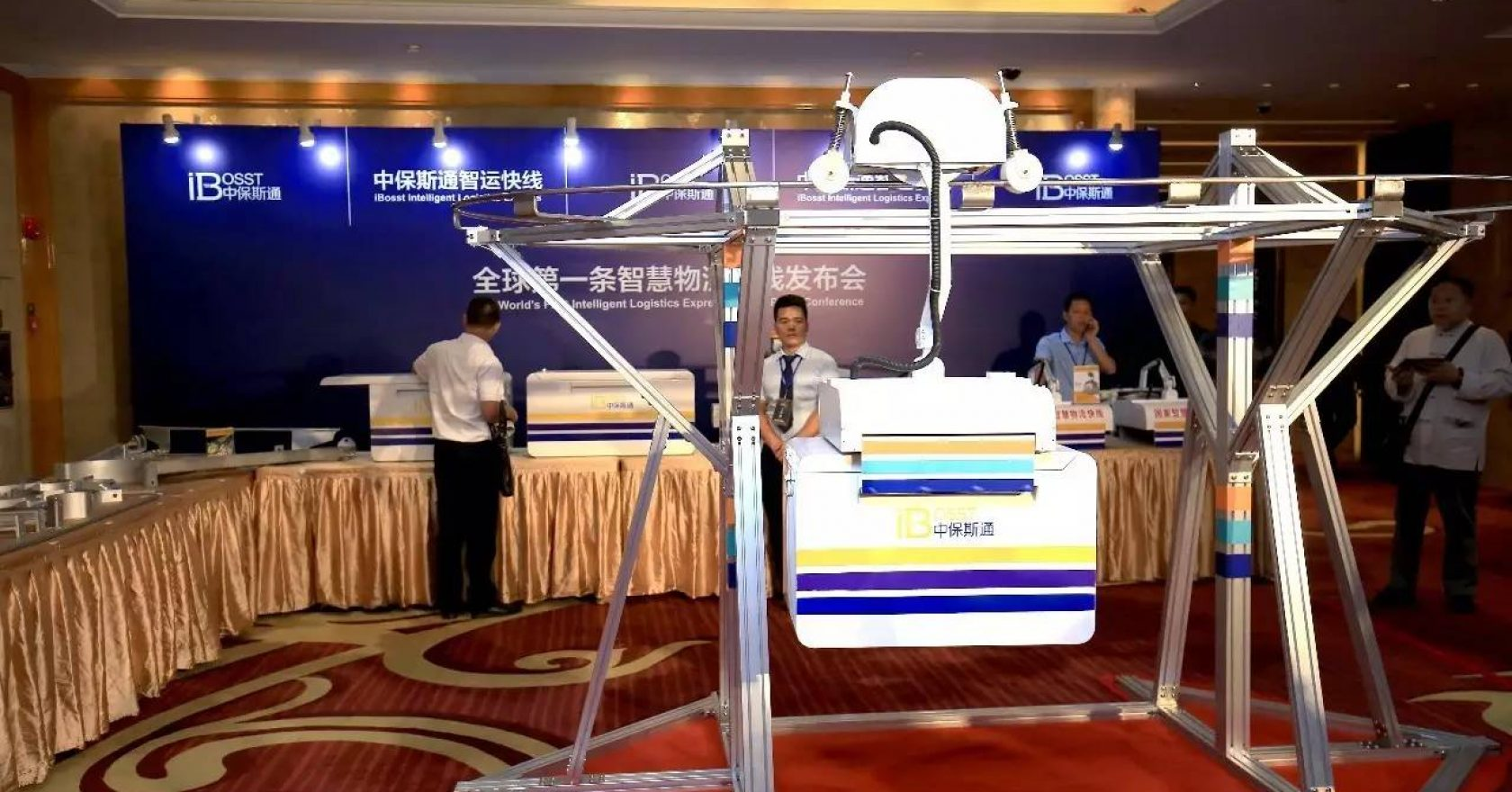 chinese intelligent logistics express system