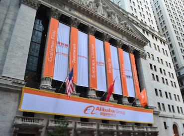 Alibaba copy 2