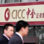 CIC's Ding Xuedong Replaces Jin Liqun As CICC Chairman