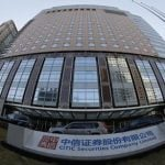 Itochu, Charoen Pokphand To Acquire 20% Of CITIC Limited For $10.4B