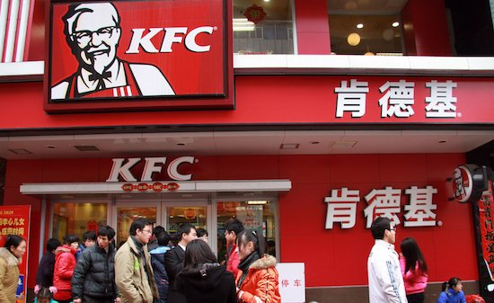 KFC owner Yum Brands completes spinoff of China business