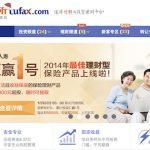 China Leads Fintech Venture Deals In Asia