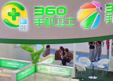 Qihoo 360, Beijing Kunlun Agree To Revised Terms For Opera ...