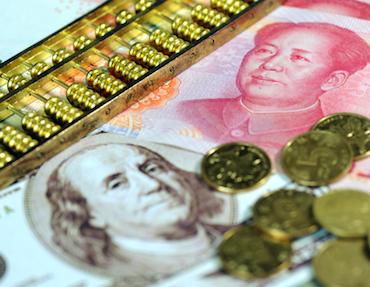 USD-RMB