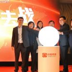 GGV, Shunwei Lead $29M Series B In Online Education Firm Zhan.Com