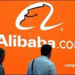 Alibaba's Debut Could Become The Biggest IPO Globally Ever