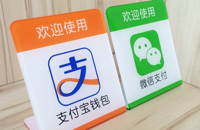 Alibaba affiliate merges with payment platform, making Alipay for Singapore and more