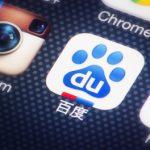 Baidu, Ping An, Qihoo 360 Back Israel's Carmel Ventures