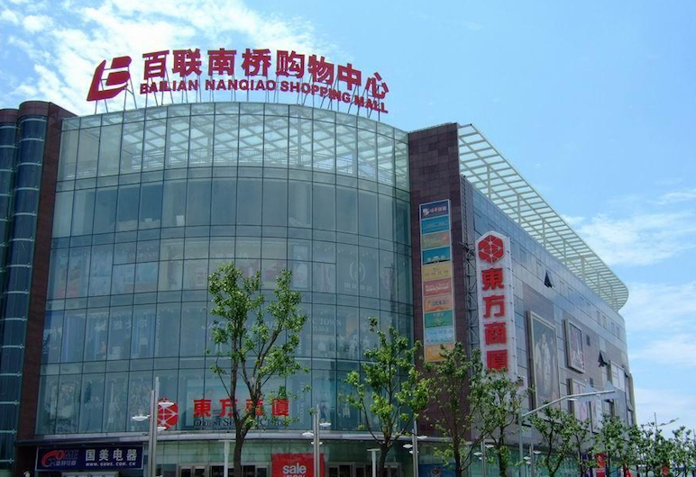 Alibaba Extends Brick-and-Mortar Retail Push With Bailian Deal