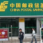 Postal Savings Bank Of China Raises $7.4B With Strong State Help