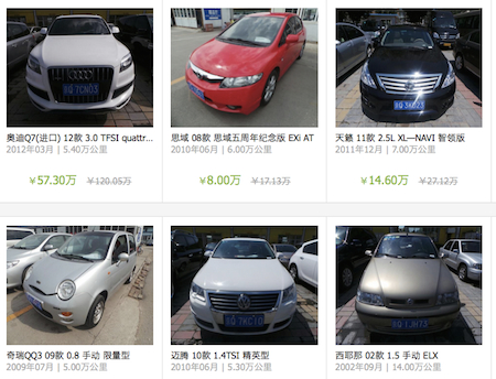 cars copy
