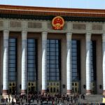 What To Expect From The 4th Plenum Of China's Ruling Party?