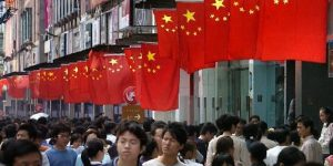 BlackRock Lists Key Takeaways From China's National People's Congress
