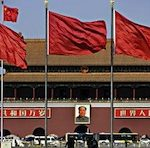 China Launches $52.5B State-Owned Enterprise Restructuring Fund