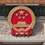 China's New Rules For Private Equity Aim For Self-Regulation