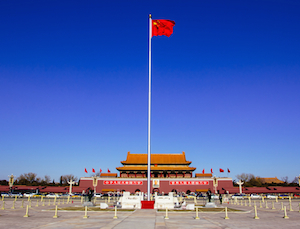 China's New Budget Law Will Reduce Systemic Financial Risk