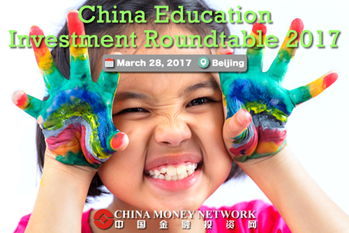 Register Now for the China Education Investment Roundtable 2017