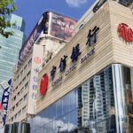 Gaw Capital, CITIC Are Asia's Most Consistent Performing Real Estate Funds