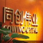 Shenzhen Co-Win Venture Capital Holds $75M First Close For New Fund