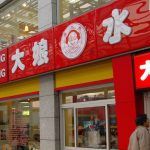 CVC Reportedly Looking To Offload Da Niang Dumplings Amid Falling Revenues