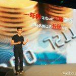 Diandian Yangche Completes $60M Series C Round