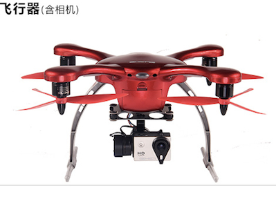 Accel Partners, DJI Jointly Launch $10M Investment Fund