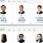Banyan Capital Leads $50M Series A In Online Education Firm Genshuixue
