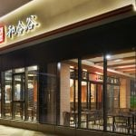 Hony Capital Doubles Down On Lee & Man And Chinese Restaurant Investment
