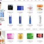 Tiantu Capital Invests $16.3M In Cosmetics Retailer HuaYin