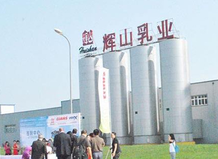 China dairy firm says exec missing days after stock dive