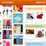 Tencent Leads $350M Series C In Mobile E-Commerce Firm KouDai