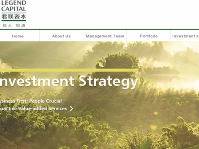 Legend Holdings Files For Hong Kong IPO, Seeks $3B