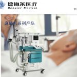 Hangzhou Liaison To Invest $20M In Dehaier Medical