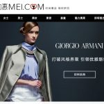 Alibaba Invests In Luxury Flash Sales Firm Mei.Com