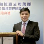KKR Names Ex-CEO Of China Development Financial As Head Of Greater China