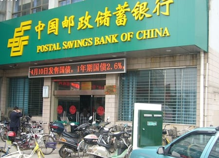 China Post Capital To Become Second Largest Strategic