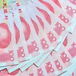 China Grants $38B RQFII Quota To US