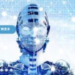 China Aims To Become A Top 10 Robotics Nation By 2020