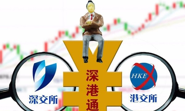 Shenzhen-HK stock market link to launch in December