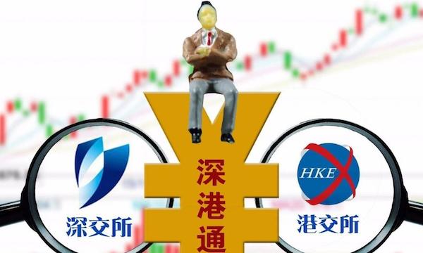 shenzhen-hk-connect