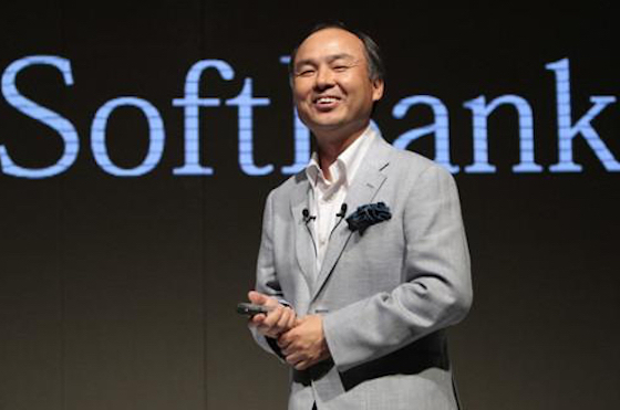 Softbank, PIF Launch $93b Tech Fund