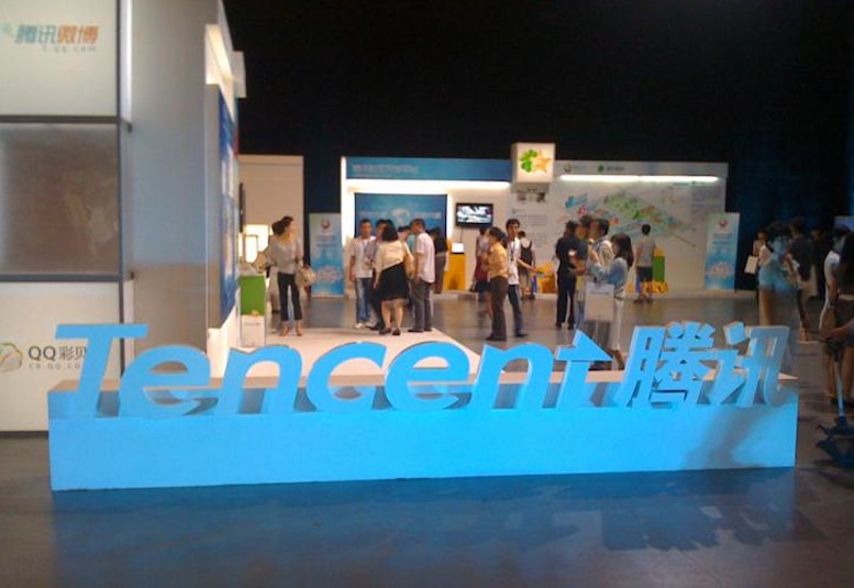 Tencent becomes China's first $100 billion brand: WPP survey