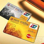 ANZ To Accept China's UnionPay Bank Cards In Asia