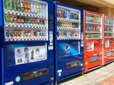 Carlyle Invests $85M In Chinese Vending Machine Operator Ubox