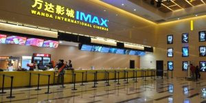 Wanda Cinemas, Tencent To Establish Joint Venture IP Powerhouse