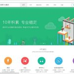 TBP Capital Leads $15M Series B In Yuntongxun.Com