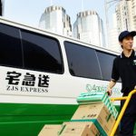 Fosun Capital Leads Investment In Beijing ZJS Express